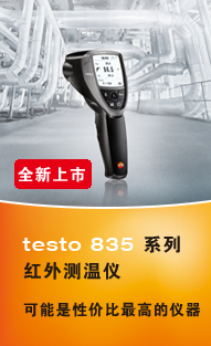 tl_files/uploads/images/teaser/2013/testo 835_T1.jpg